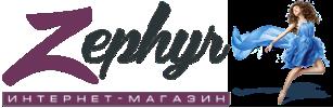 Магазин - Zephyr.